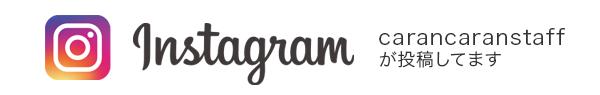 carancaran staff Instagram