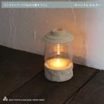 石像 キャンドルホルダー ランプ